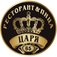 Ресторант и Пица Царя 65 Logo